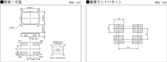 京瓷晶振,日产无源晶振,cx5032sa晶振