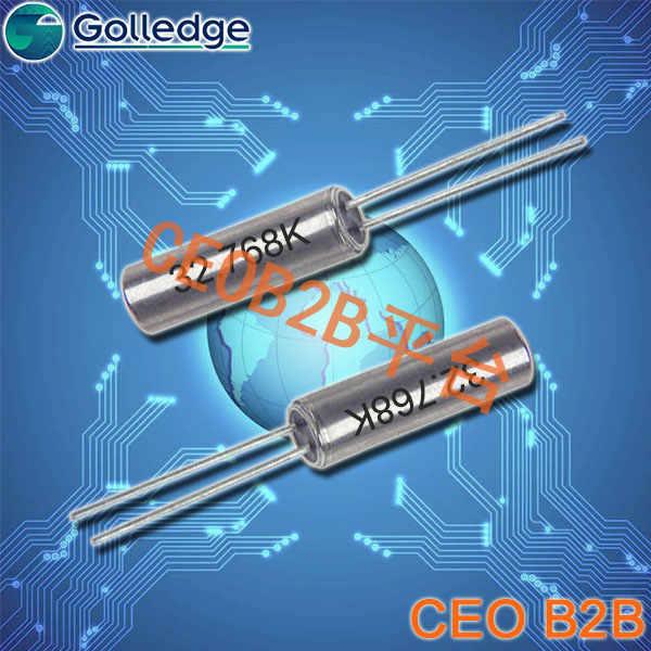 高利奇晶振,圆柱晶振,GDX-1晶振