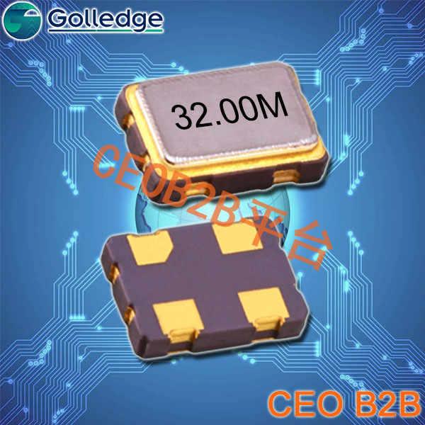 高利奇晶振,有源晶振,GXO-7521晶振