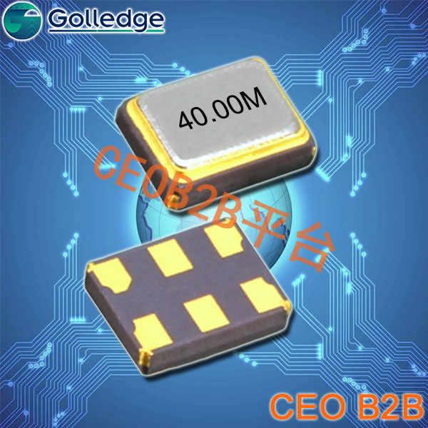 高利奇晶振,SMD晶振,GXO-E72晶振