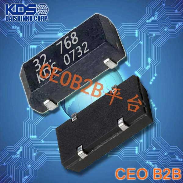 KDS晶振,无源晶振,DMX-26S晶振