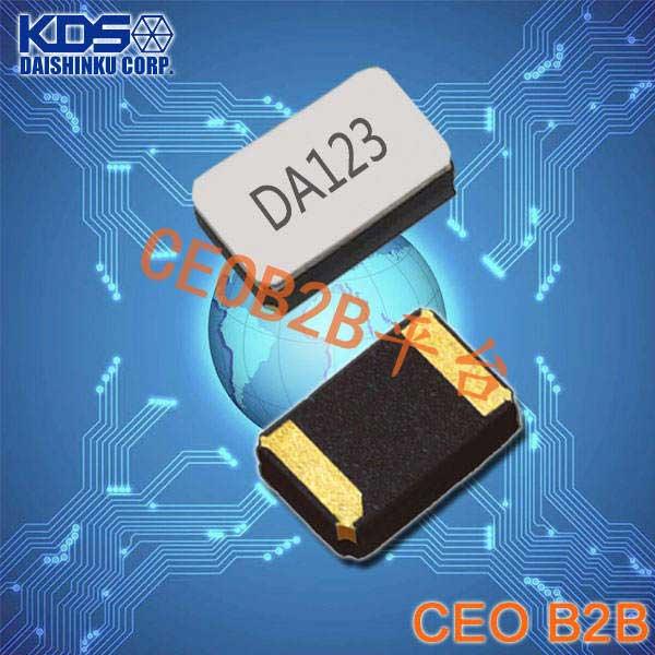 KDS晶振,无源晶振,DST210A晶振