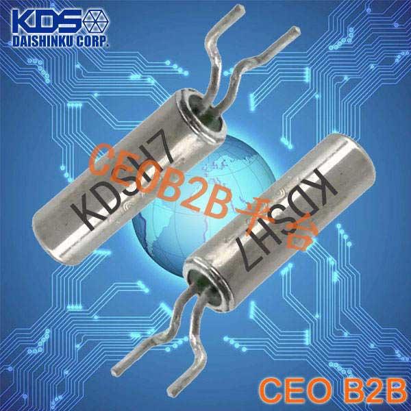 KDS晶振,32.768K晶振,SM-26F晶振