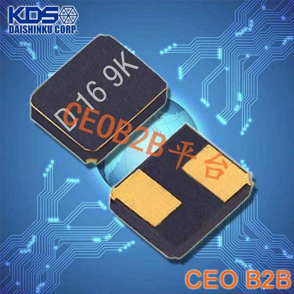KDS晶振,无源晶振,DSX320G晶振