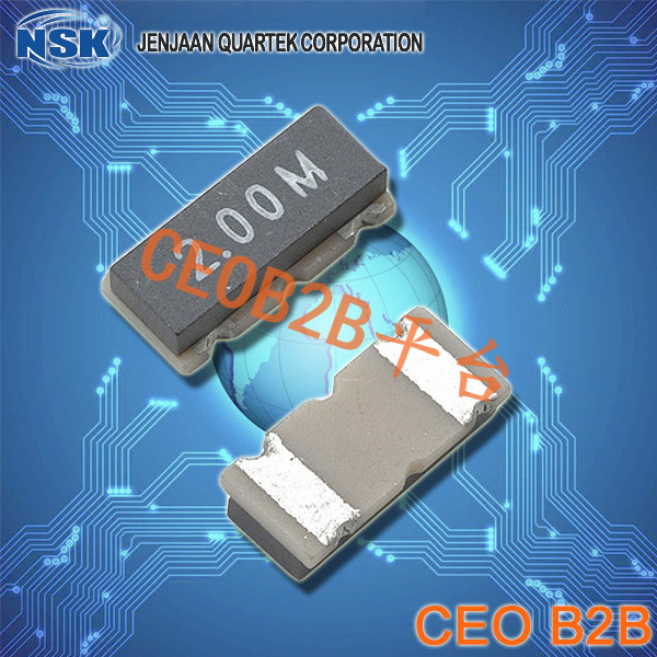 NSK晶振,陶瓷晶振,NRDZTACC-MG晶振