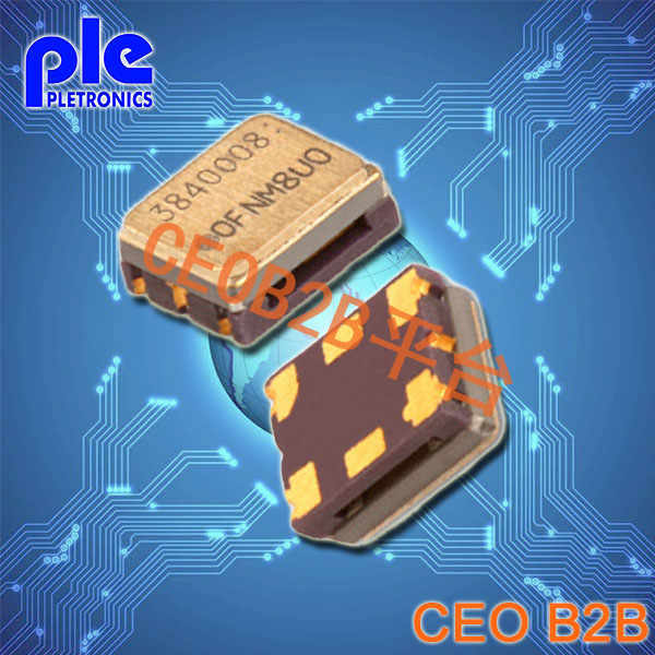 Pletronics晶振,TCF4晶振,2520贴片晶振