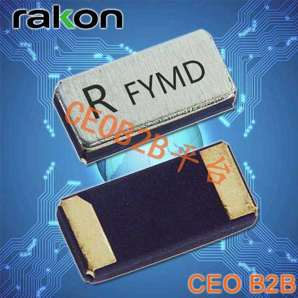 瑞康晶振,32.768K晶振,RTF3215晶振