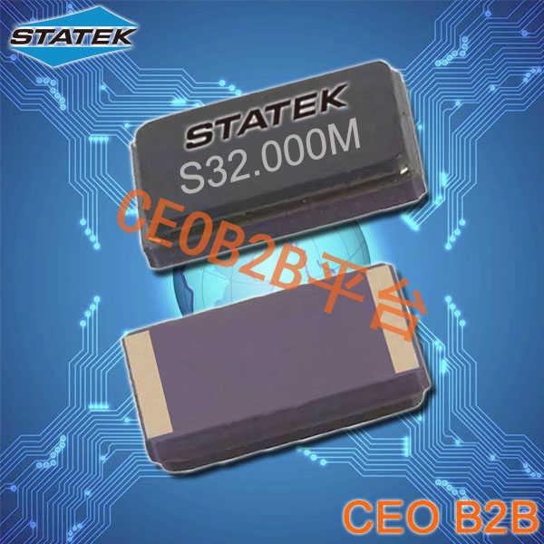 Statek晶振,CX16晶振,无源晶振