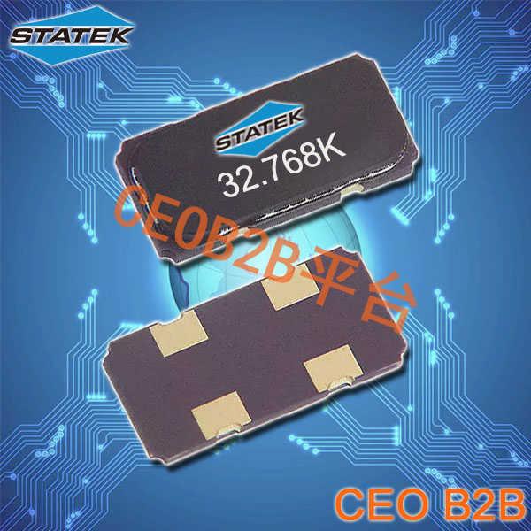 Statek晶振,LSM晶振,表面贴装振荡器