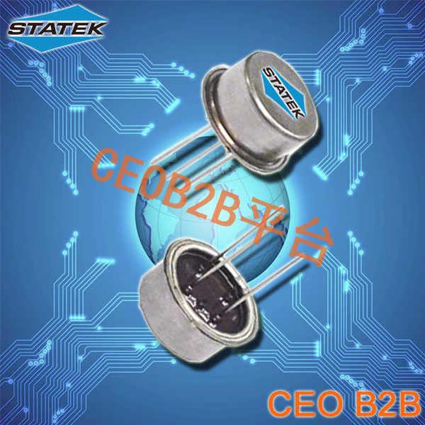 Statek晶振,SQXO2ATHG晶振,有源晶振