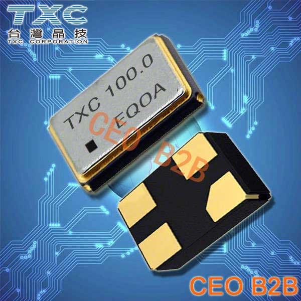 TXC晶振,台产晶振,7B晶振