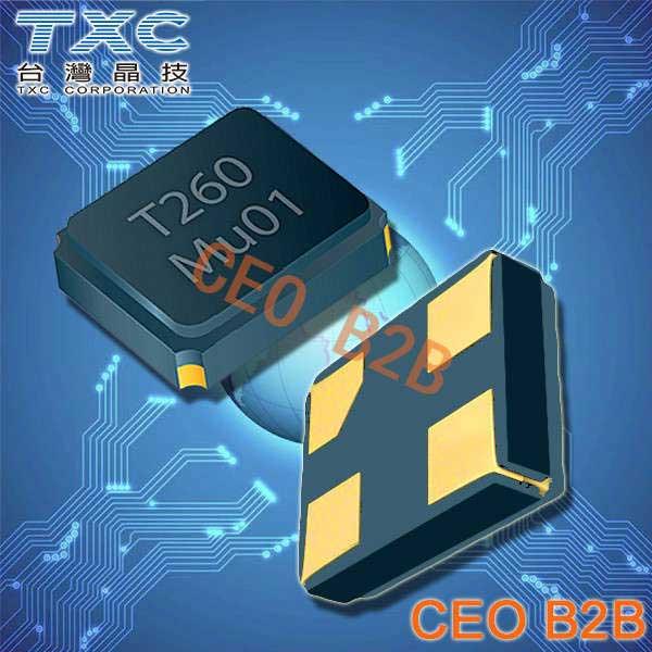TXC晶振,台产晶振,7V晶振