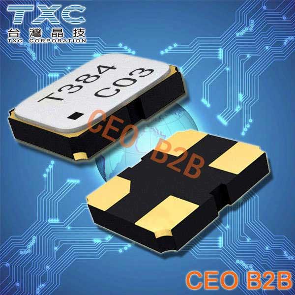 TXC晶振,贴片晶振,8Y晶振