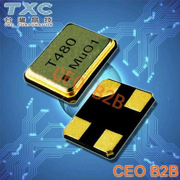 TXC晶振,石英晶振,8Z晶振