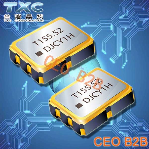 TXC晶振,压控晶振,DR晶振