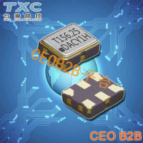 TXC晶振,压控晶振,DN晶振