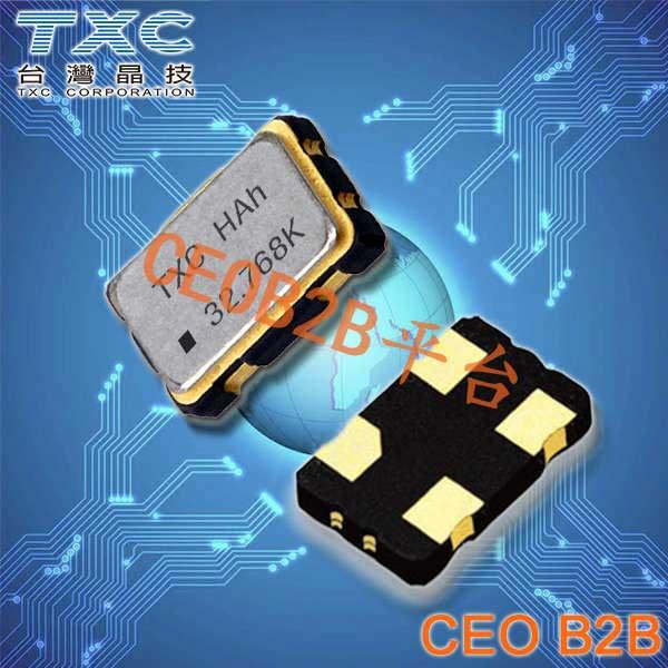 TXC晶振,有源晶振,7CZ晶振