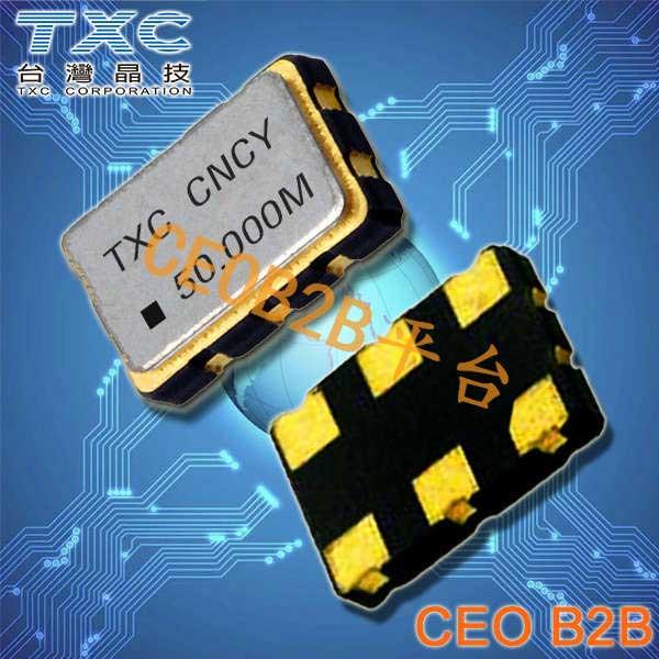 TXC晶振,台产晶振,6U晶振