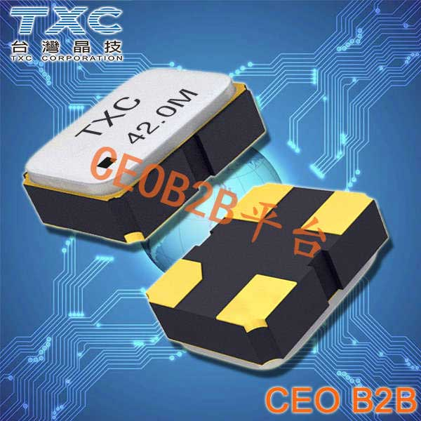 TXC晶振,有源晶振,8W晶振