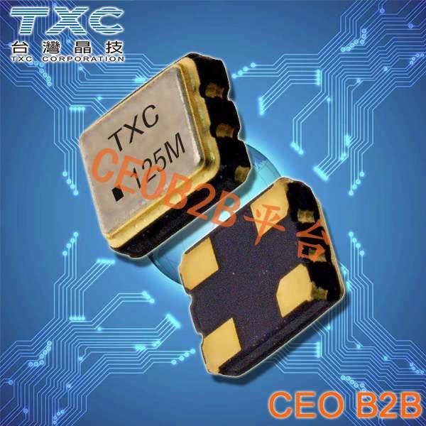 TXC晶振,进口贴片晶振,7X晶振