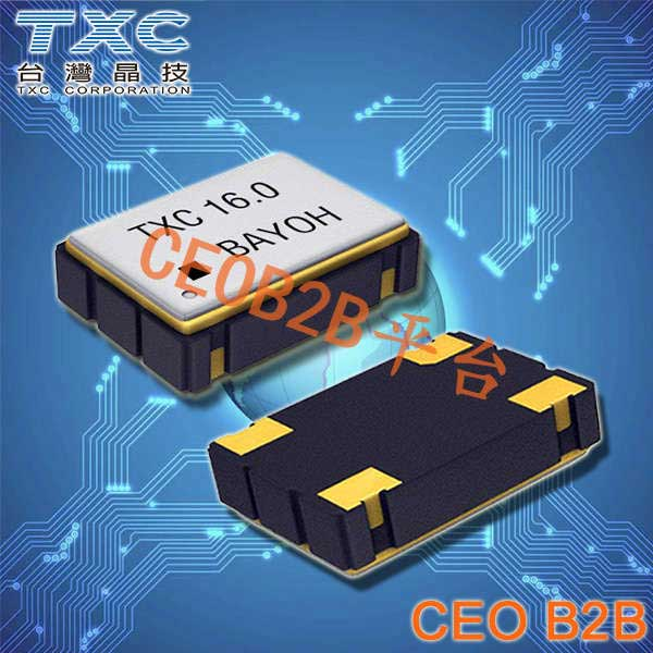 TXC晶振,贴片晶振,7C晶振