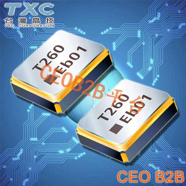 TXC晶振,有源晶振,8N晶振