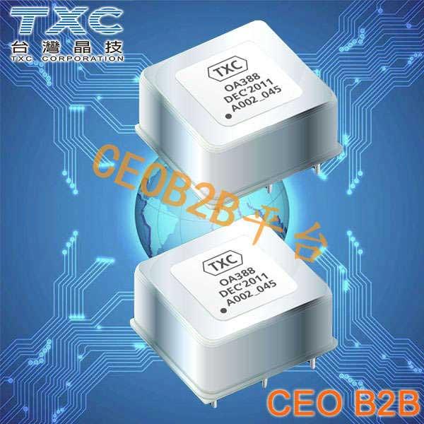 TXC晶振,恒温晶振,OC晶振