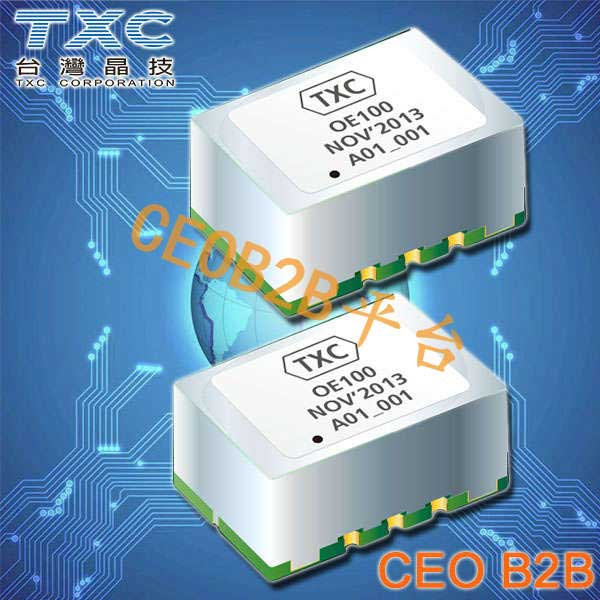 TXC晶振,恒温晶振,OE晶振