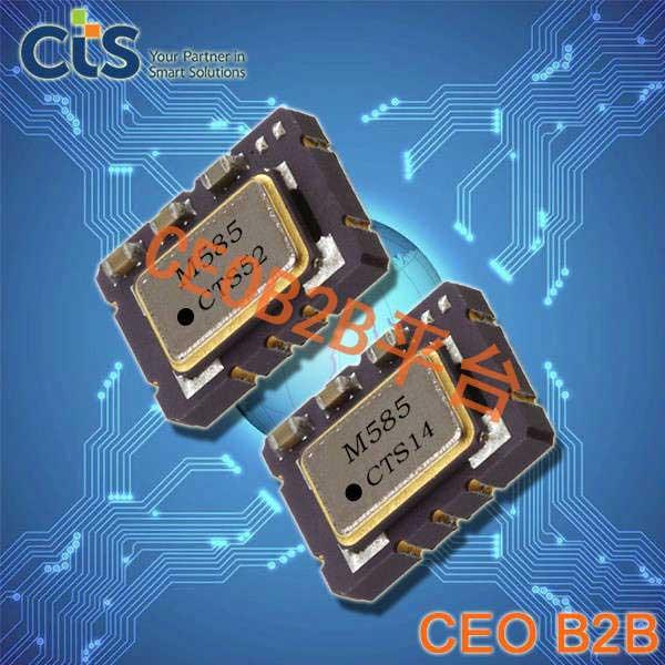 CTS晶振,有源晶振,585晶振