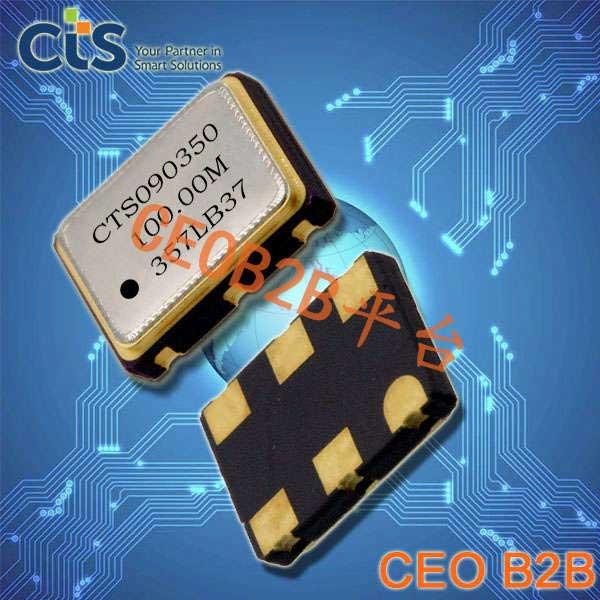 CTS晶振,有源晶振,VFXO311晶振