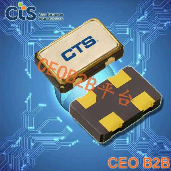CTS晶振,有源晶振,VFH2321晶振
