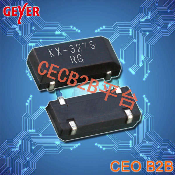 GEYER晶振,贴片晶振,KX-327S晶振,音叉晶振