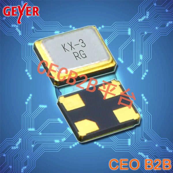 GEYER晶振,贴片晶振,KX-3T晶振,1210晶振