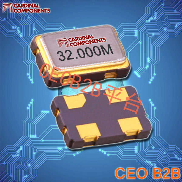 Cardinal晶振,有源晶振,CC532晶振,OSC晶振