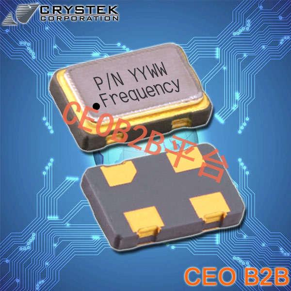 Crystek晶振,时钟振荡器,CSO-018T晶振,贴片式7050晶振