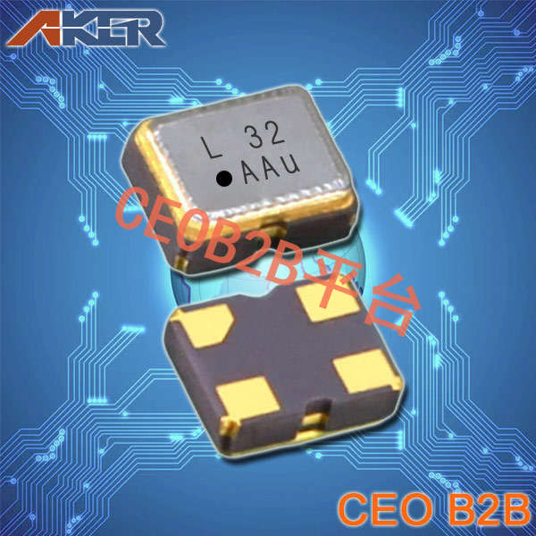 AKER晶振,SMAF-221晶振,贴片晶振