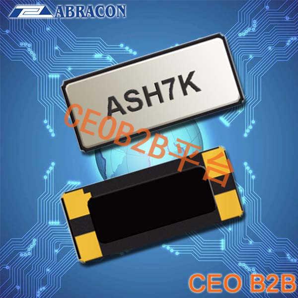Abracon晶振,ASH7K-32.768KHZ-T石英晶体,ASH7K压控晶振