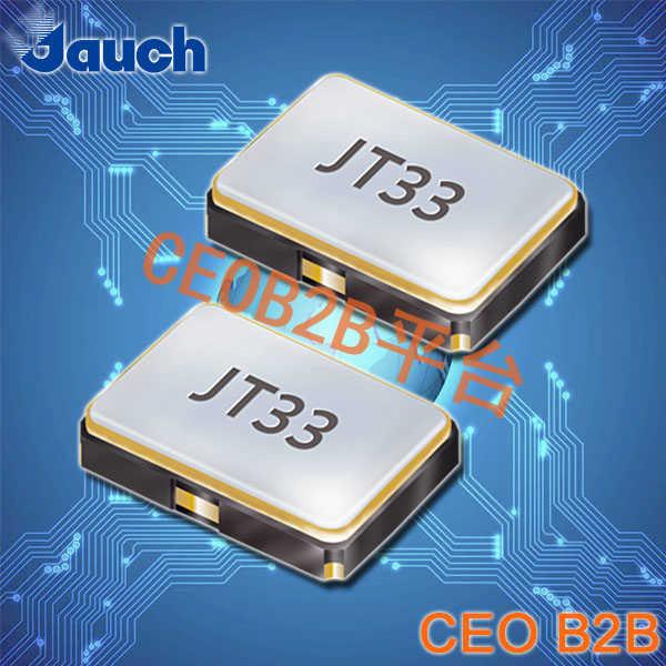 Jauch晶振,3225晶振,JT33晶振