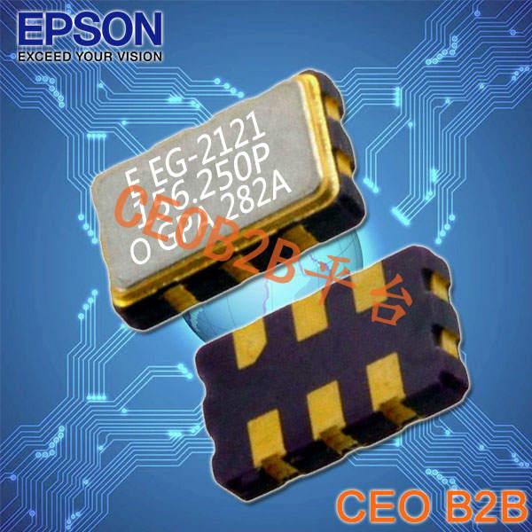 爱普生晶振,SAW滤波器,EG-4121CAP滤波器