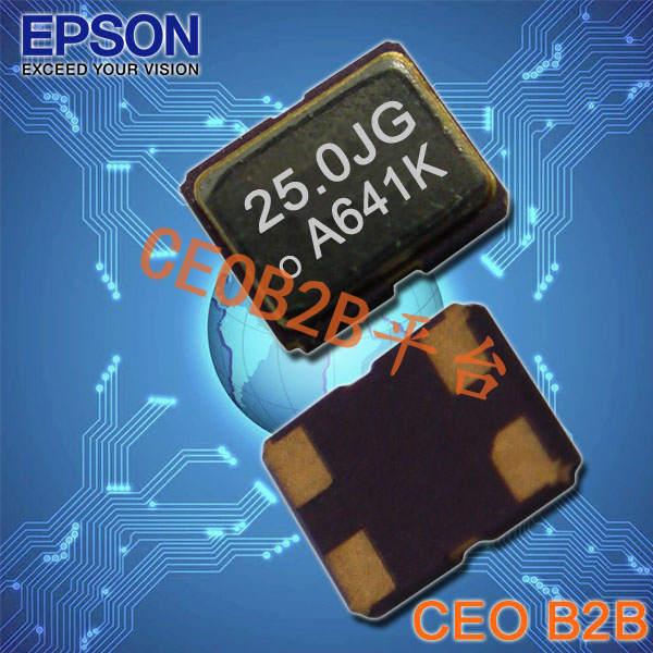 爱普生晶振,SG3225CAN水晶振荡器,3225贴片晶振