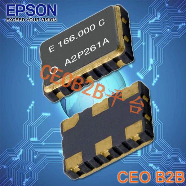爱普生晶振,贴片晶振,SG7050CAN晶振