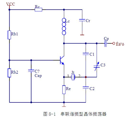 电路rc,rb1,rb2,re为晶体管静态工作点的控制,输出用lc并联谐振回路