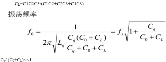 二   详细设计步骤  1, 电路的选择  晶体振荡电路中,与一般lc振荡器