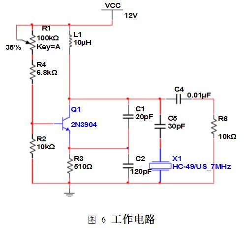晶体振荡电路中,与一般lc振荡器的振荡原理相同,只是把晶体置于