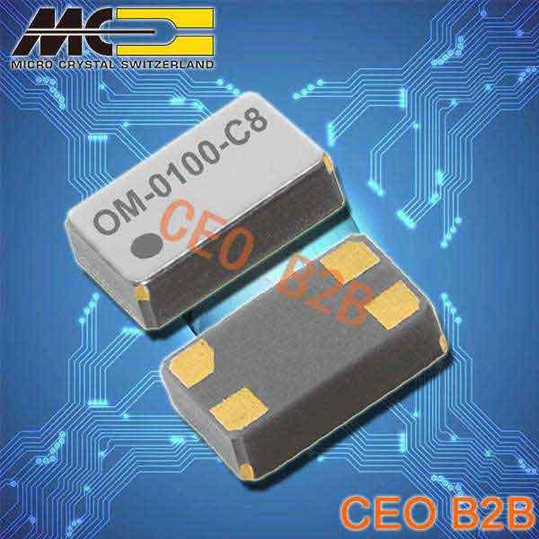 微晶晶振,32.768K有源晶振,OM-7605-C8晶振