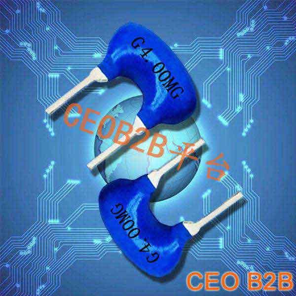 陶瓷晶振,插件陶瓷谐振器,ZTA两脚晶振