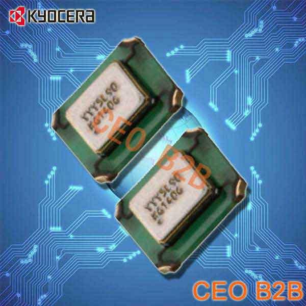 京瓷晶振,有源贴片晶振,KT3225晶振