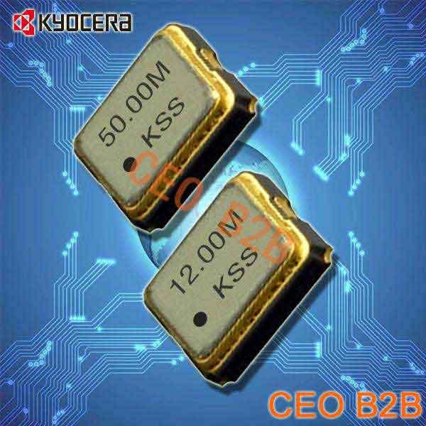 京瓷晶振,有源晶振,石英晶振振荡器,KC2520B-C1晶振
