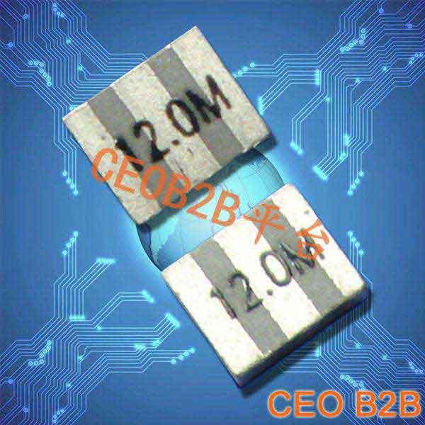 陶瓷晶振,陶瓷贴片晶振,ZTT12M晶振