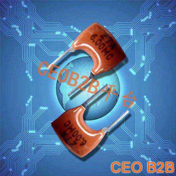 陶瓷晶振,插件晶振,ZTA6M晶振